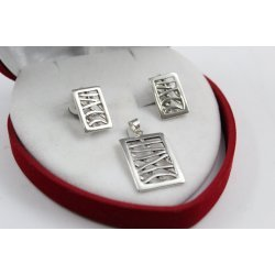 Дамски сребърен комплект медальон обеци 1839