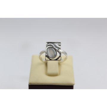 Дамски сребърен пръстен с котешко око Лунна Нощ 1873