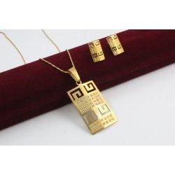 Дамски стоманен комплект жълта стомана 2307