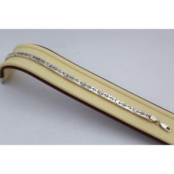 Дамска сребърна гривна на гравирани елементи 3750