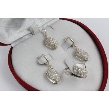 Дамски сребърен комплект Бонбон обеци пръстен медальон 4146