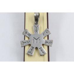 Дамски сребърен медальон Розета 4259