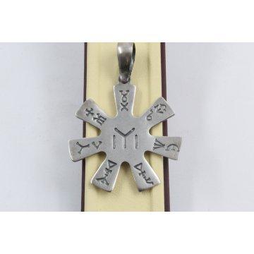 Сребърен медальон Розетата от Плиска 4259