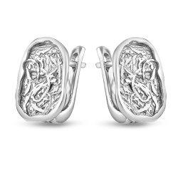 Дамски сребърни обици бели камъни 1804