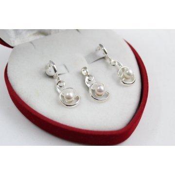 Дамски сребърен комплект с перли 4869