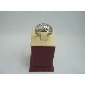 Стоманен пръстен с бели камъни 2739