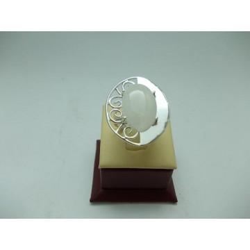 РАЗПРОДАЖБА -50% Сребърен пръстен с естествен бял кварц