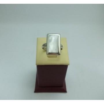 Дамски сребърен пръстен Седеф 29